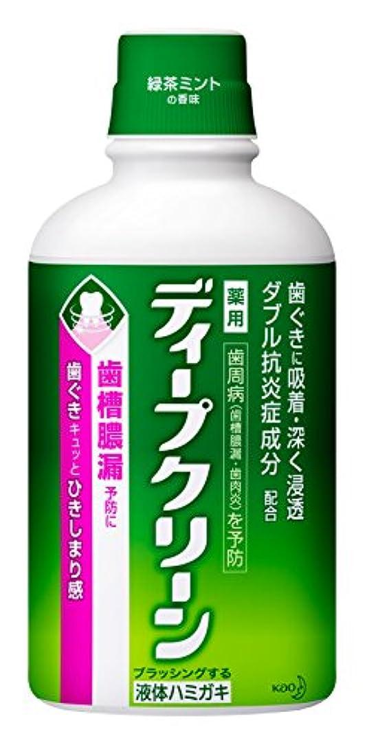 剣治安判事戦士ディープクリーン 薬用液体ハミガキ 350ml