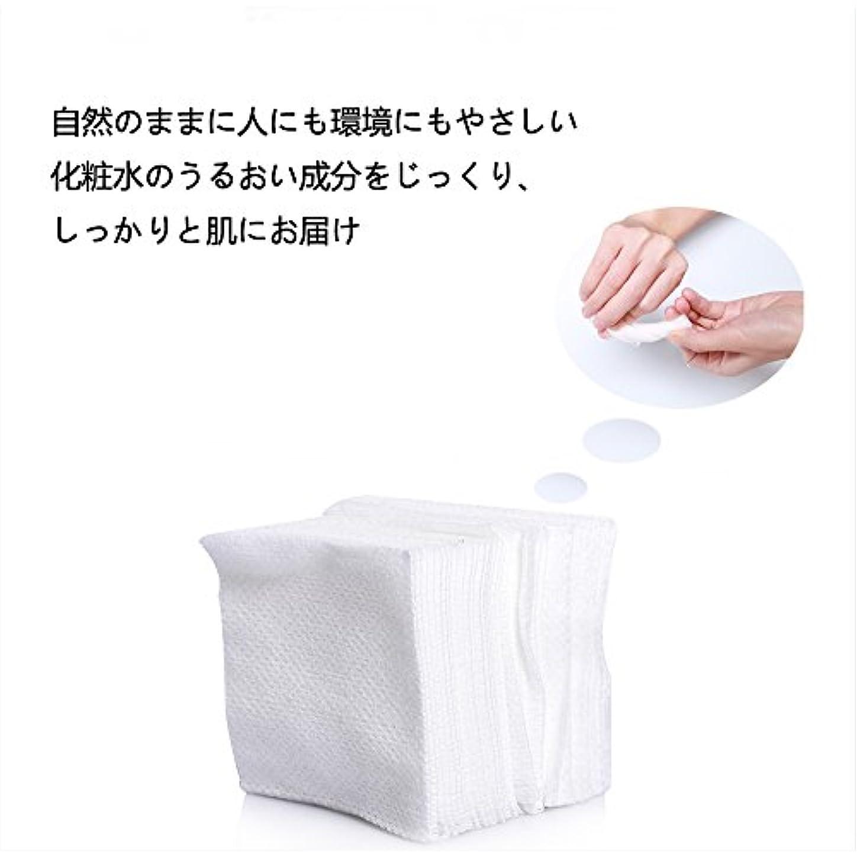 外観置き場踏みつけコットンパフ 化粧用コットン 敏感肌 顔拭きシート メイクアップ コットン 100枚入