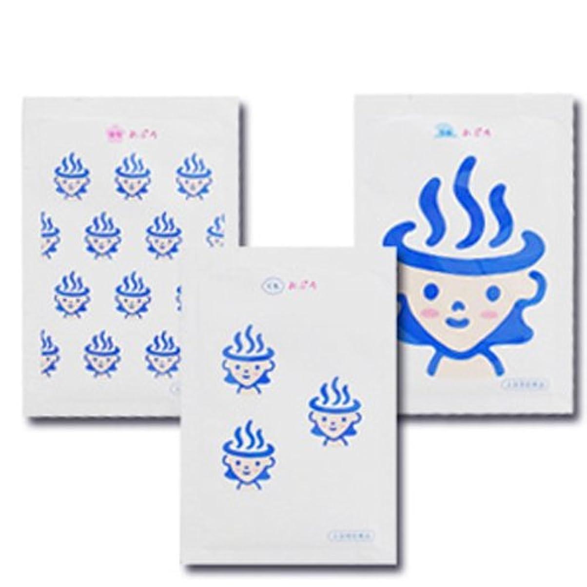 意志廊下延期するお風呂サプリ おぷろ 3包入り(3種×1包)