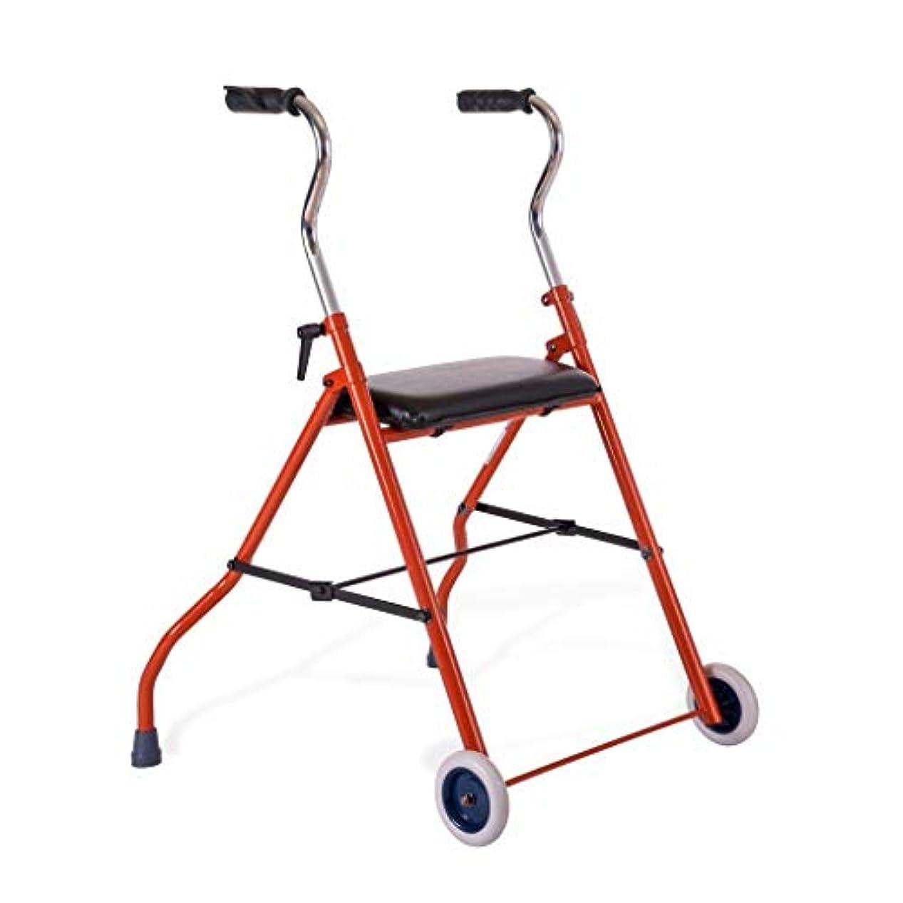 公園シンボル急性高齢者用ウォーキングフレーム - シートリハビリテーショントレーニング付きの調整可能な高さ、安定したシートベルト、杖折りたたみ式ブースター - 障害