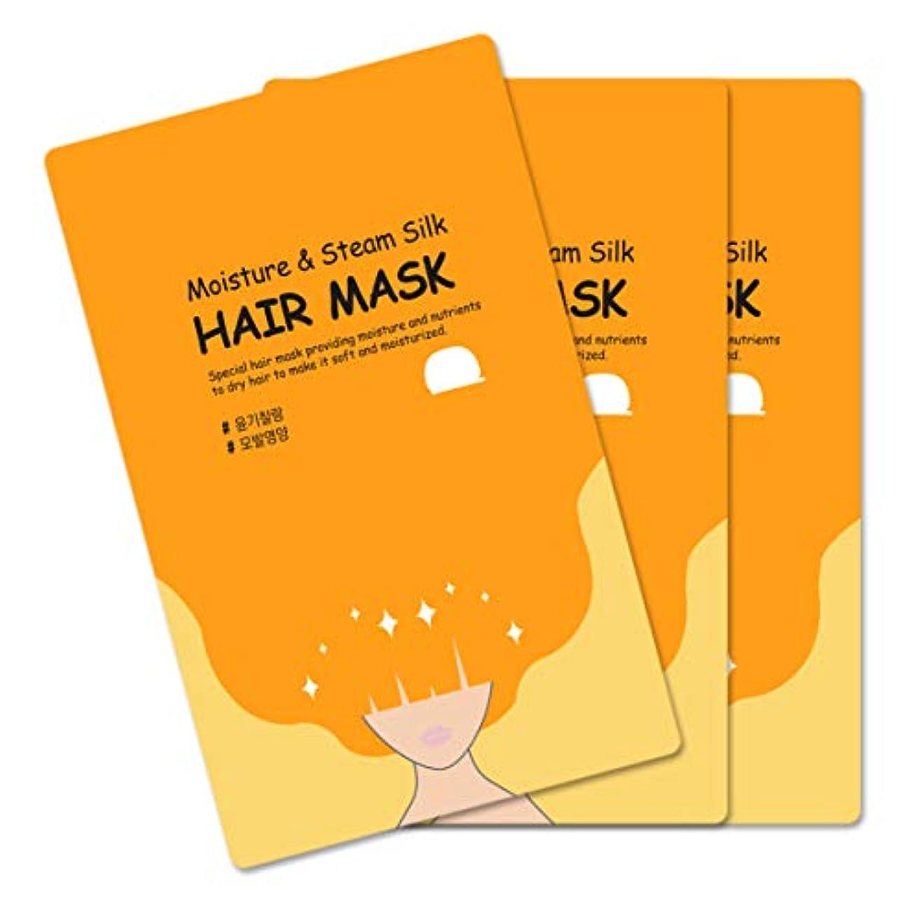 余暇お祝い作動する[CNF] SHES LAB(シーズラップ) モイスチャー&スチームシルク ヘアー マスク 3枚