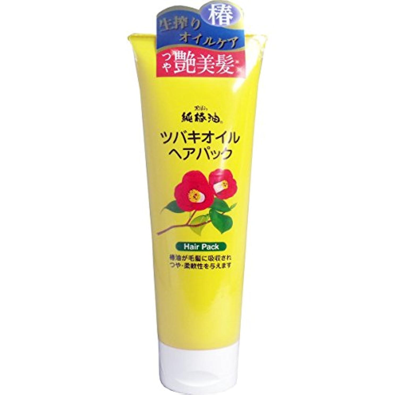 入口条約支配する黒ばら 純椿油 ツバキオイルヘアパック 3セット