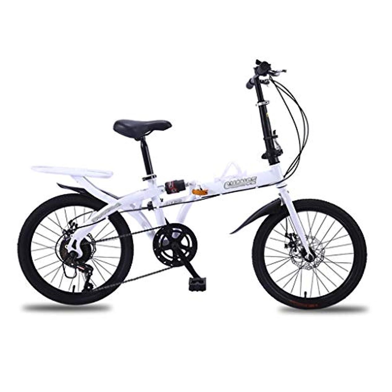 在庫高音偽装する16/20インチのダブル折り畳み式自転車インストールフリー、可変速、衝撃吸収、ダブルディスクブレーキ、大人学生、男性と女性、ライト自転車、ホワイト、ブラック、レッド (Color : White, Size : 16 inches)