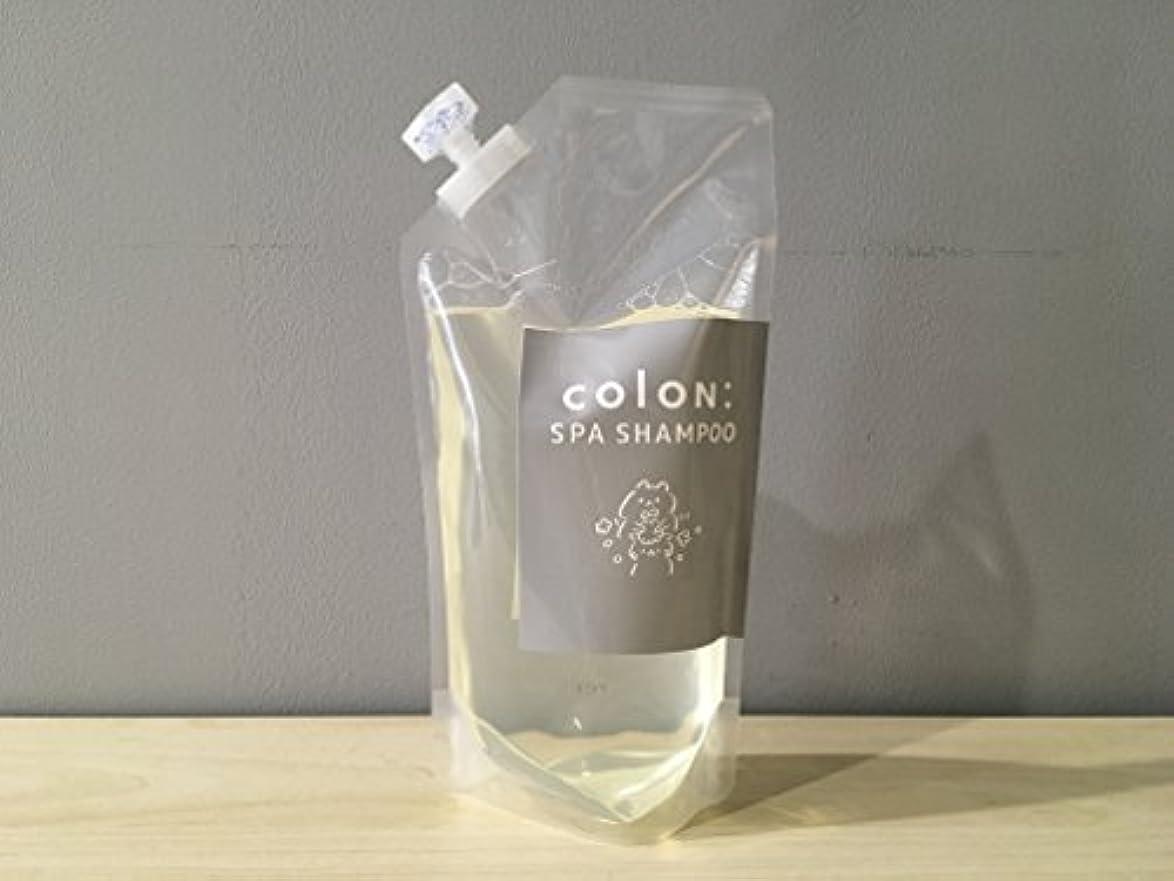 懐疑論寸法額COLON SPA SHAMPOO (コロンスパシャンプー?コロシャン) 400ml詰替
