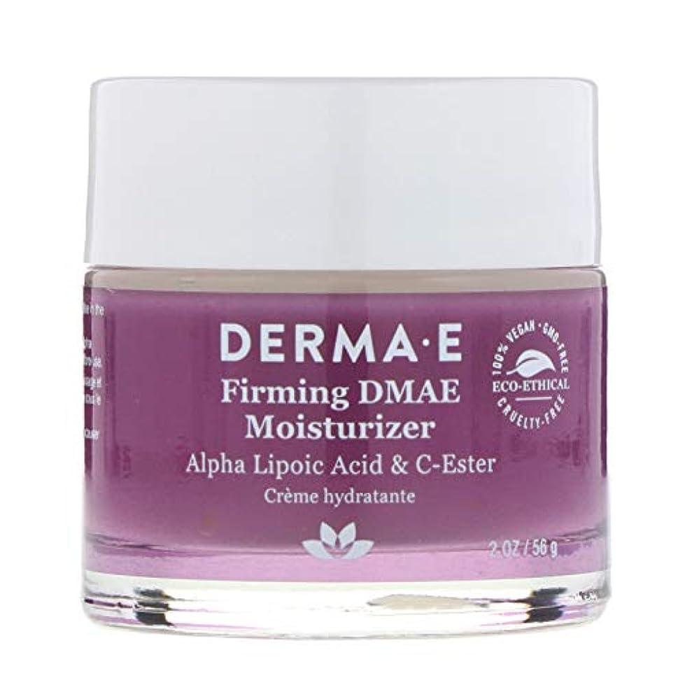 発表するジュース年齢Derma E Firming DMAE Moisturizer 56g/2oz X 3 パック並行輸入品