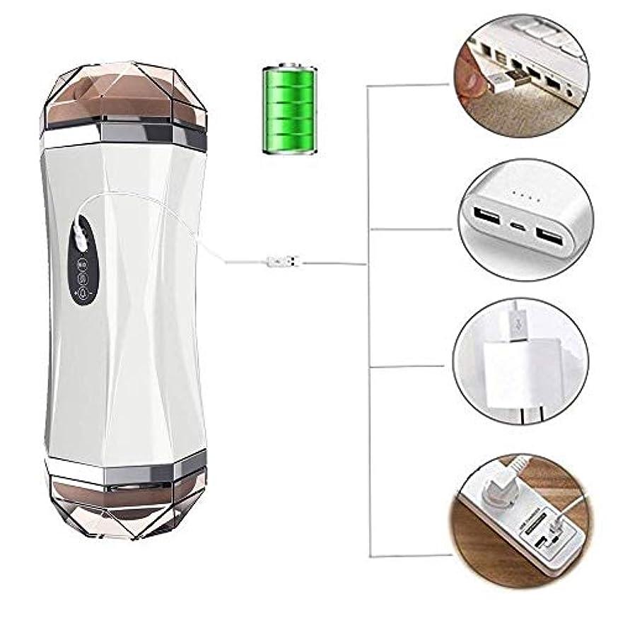 一般的に従順な一般的にRisareyi 電動 オナホール USB充電自動強力吸引マッサージャー男性用TシャツMǎstùrabǎtionCup with 8 FrequencyPěnisExtender Delay Device 大人のおもちゃ