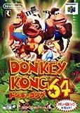 ドンキーコング64 単品 (メモリー拡張パック無し)