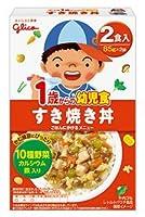 1歳からの幼児食 すき焼き丼 2食入