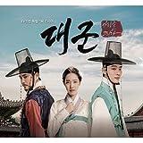 [DVD]大君 - 愛を描く OST