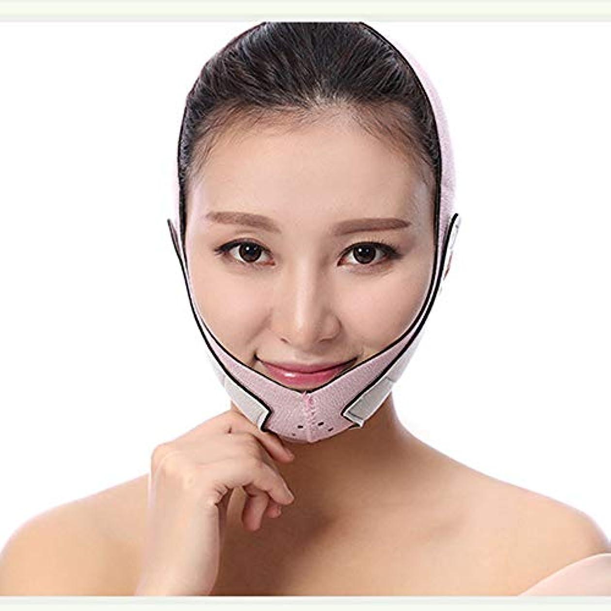 下線段階不十分ユニセックス薄型フェイス包帯、美容リフト引き締めサイズVフェイスダブルあご睡眠マスク(ピンク)