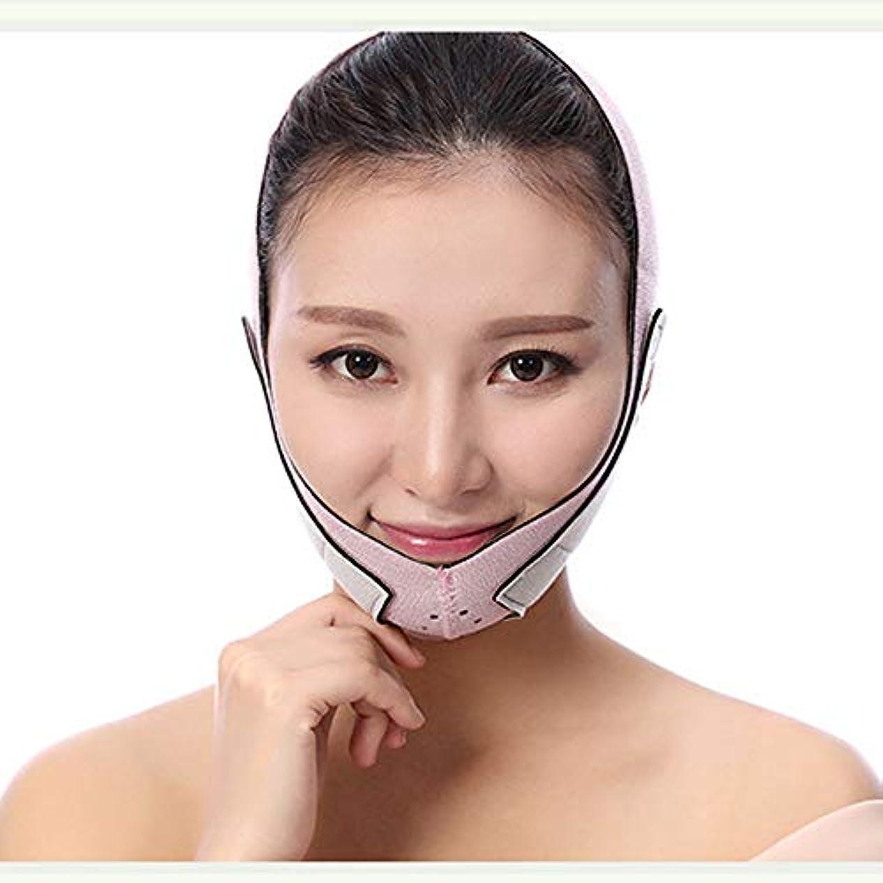 タックペストリーストローユニセックス薄型フェイス包帯、美容リフト引き締めサイズVフェイスダブルあご睡眠マスク(ピンク)