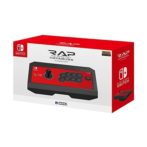 【Nintendo Switch対応】リアルア...の紹介画像4