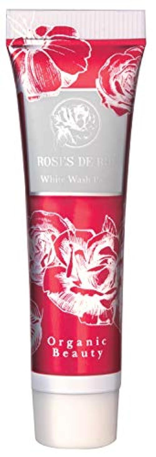 医師ばかげている義務的ROSES DE BIO ローズドビオ ホワイトウォッシュパック 15g