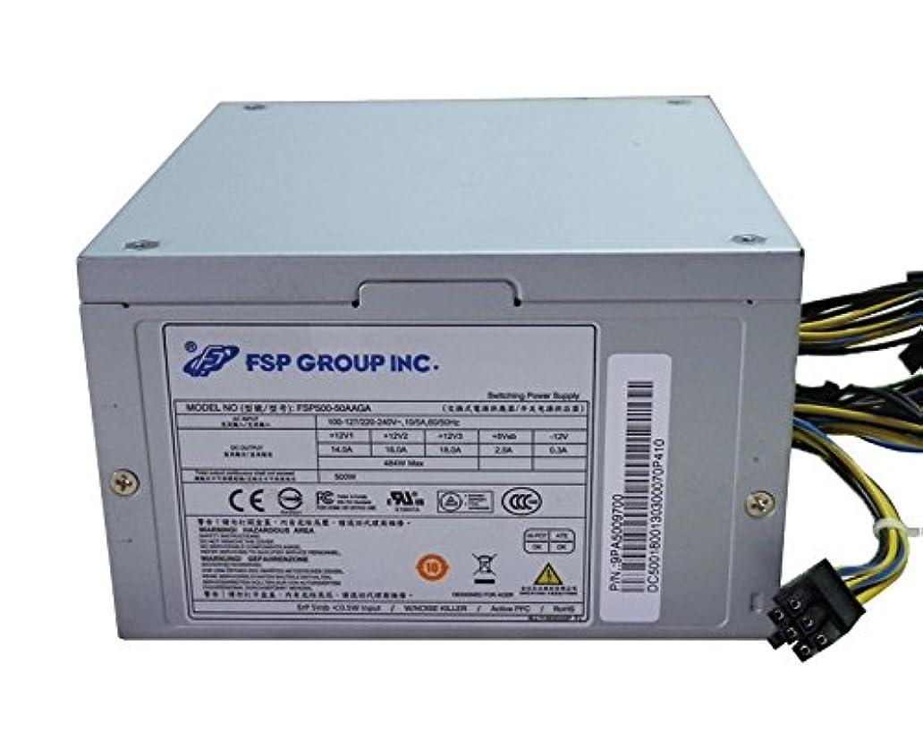 ダイジェストクスクス正確に(修理交換用) 電源ユニット/パワーサプライ 適用するACER Q87 Q85 LENOVO M6300 等用 電源 FSP500-50AAGA 500W 12pin