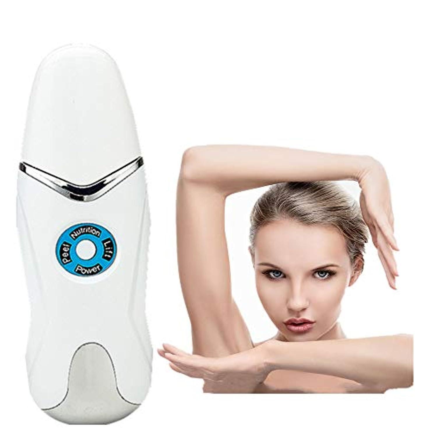 食用視聴者ピック顔の皮膚スクラバーブラックヘッドリムーバー毛穴充電式スキンスクラバー光子の若返り美容皮膚クリーナーUSB充電式美容ツールEMSクリーニングイオン導入モードホワイト