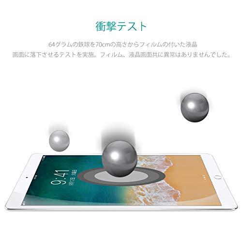 『Nimaso iPad Pro 10.5 / iPad Air (2019) 用 フィルム 強化ガラス 液晶保護フィルム 高透過率 気泡ゼロ 指紋防止 硬度9H (透明)』の2枚目の画像