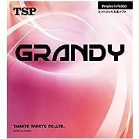 TSP(ティーエスピー) グランディ 020026