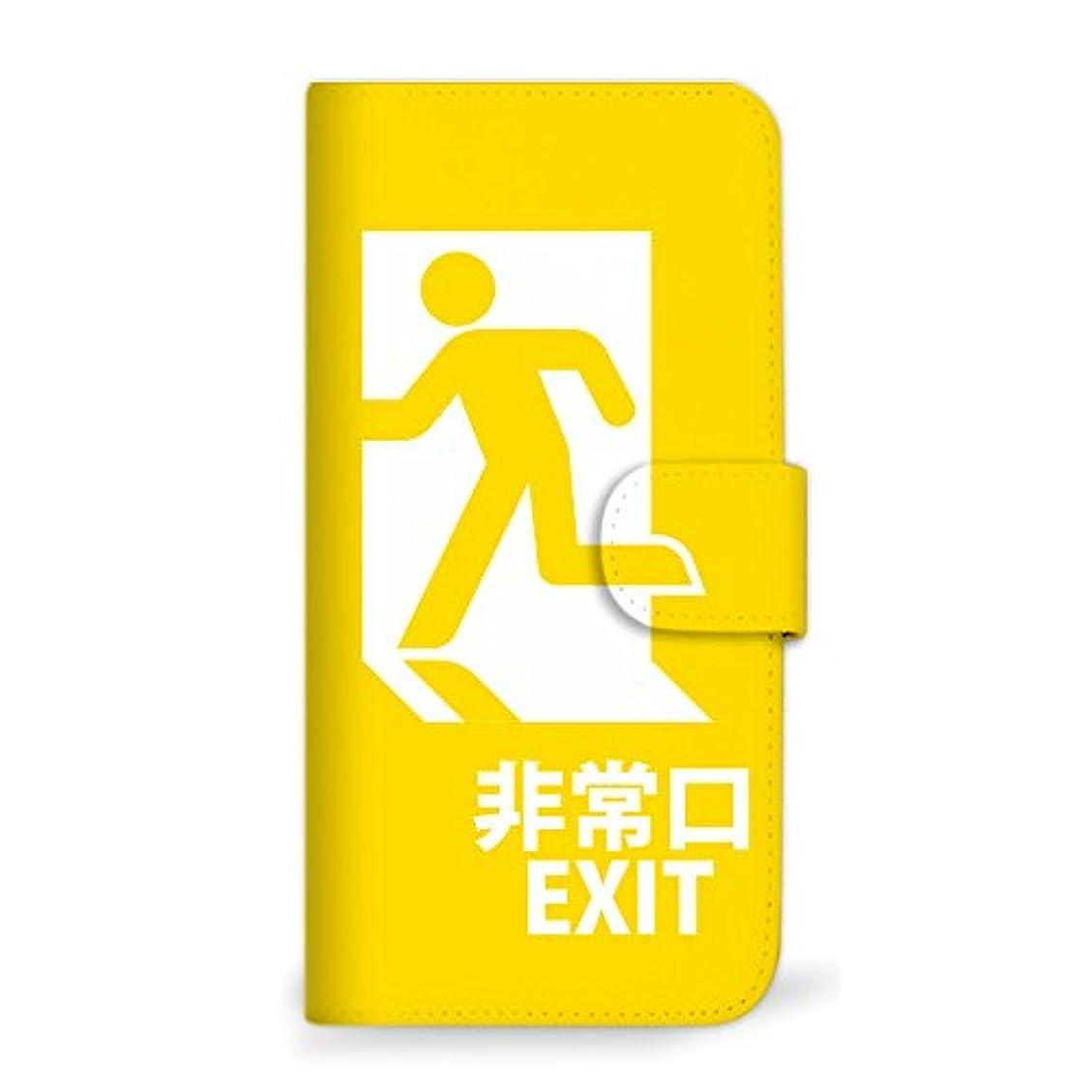 維持するダブル続けるmitas iPhone XR ケース 手帳型  非常口 EXIT 出口 イエロー (399) SC-0211-YE/iPhone XR