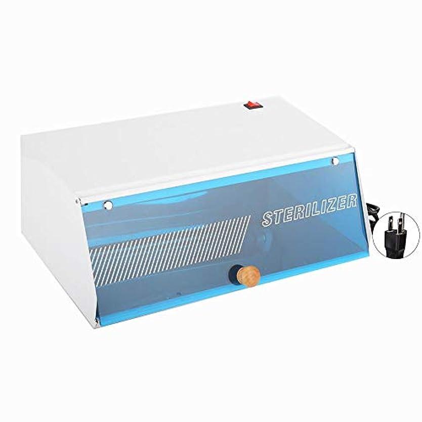 あまりにもブリーフケース被るGabinete de Esterilizador Estetica UV、5.8L Caja deEsterilización、Equipo deDesinfecciónSalud para Toallas yBiberónpara Salones de Belleza(米国)
