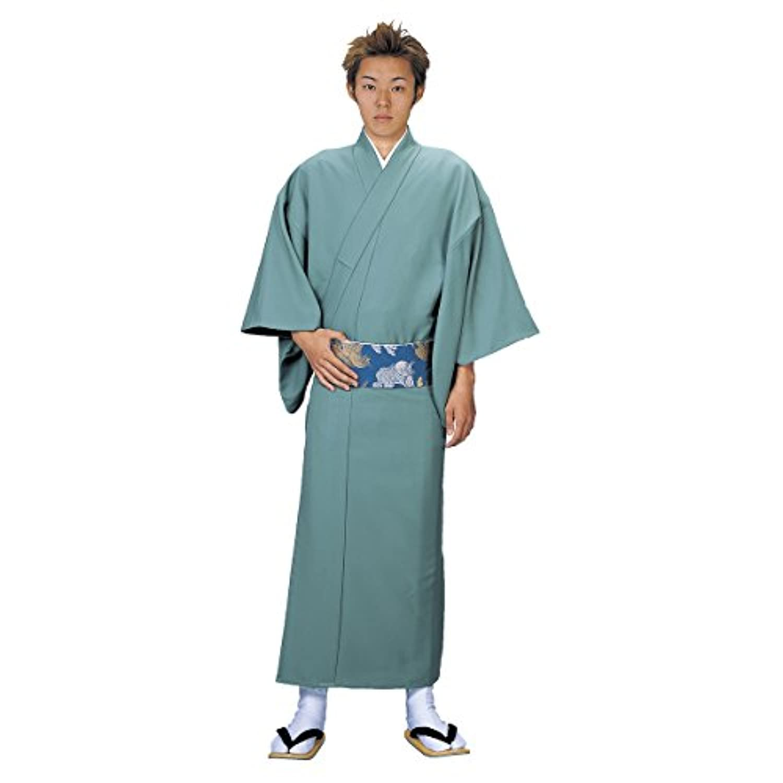 着物 メンズ 男性 仕立て上がり 単衣 色無地 身丈 140cm 144cm