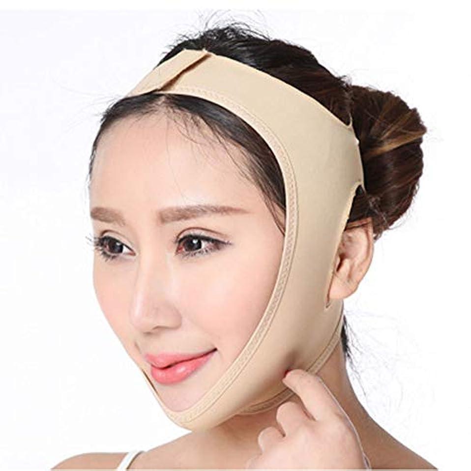 応援する前提条件反逆者顔痩身Vラインの入浴に使用することができ、家庭生活での使用のために通気性をマスク包帯二重あごフェイスリフティングリフティングファーミングフェイスリフティングフェイスマスク