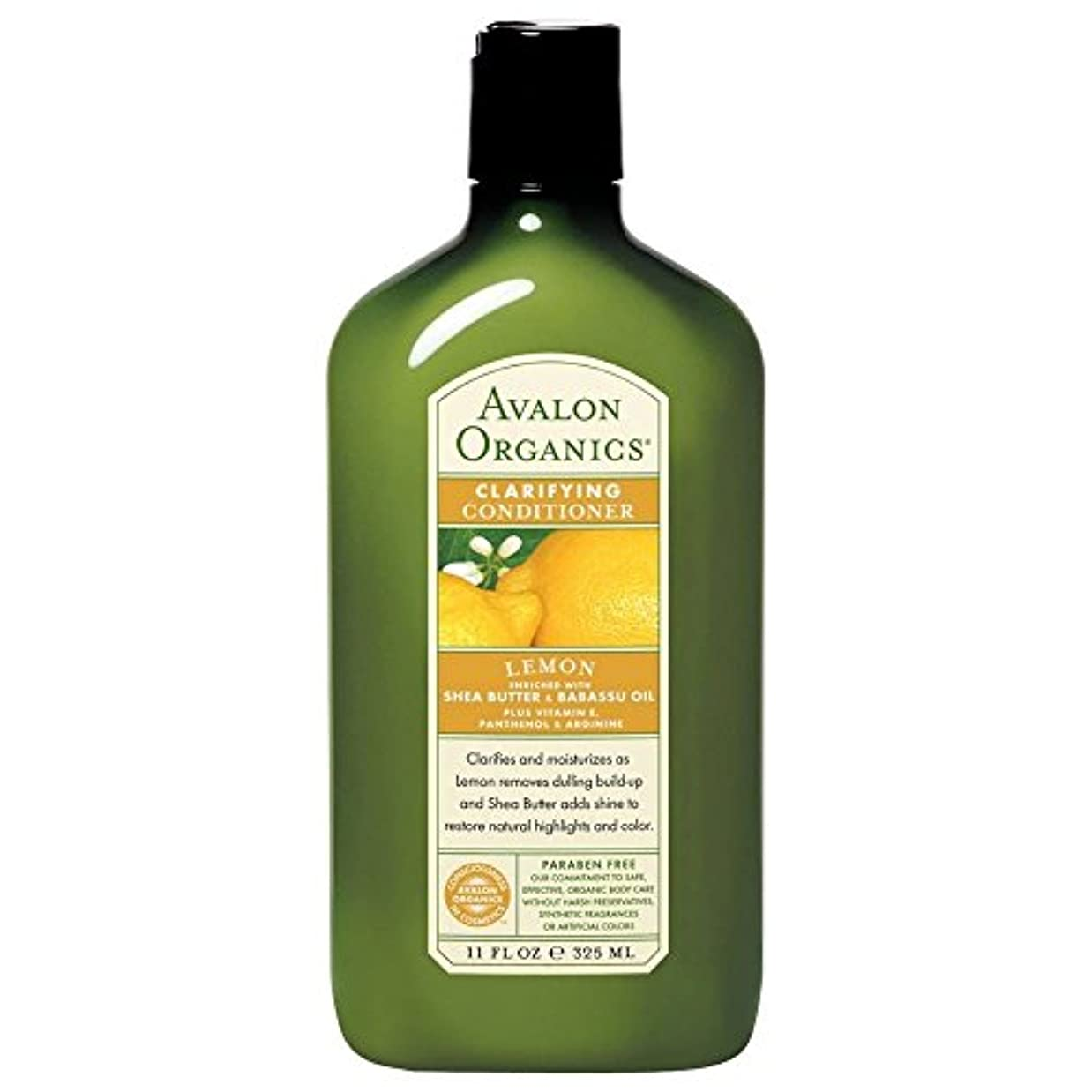 最終領域割合[Avalon ] コンディショナーを明確にアバロンの有機物 - レモン(325ミリリットル) - Avalon Organics Clarifying Conditioner - Lemon (325ml) [並行輸入品]