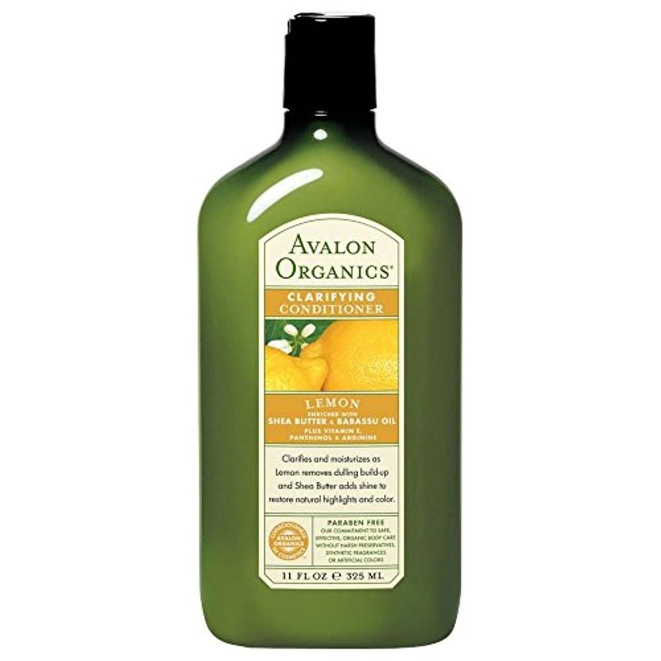 保守的配偶者キャップ[Avalon ] コンディショナーを明確にアバロンの有機物 - レモン(325ミリリットル) - Avalon Organics Clarifying Conditioner - Lemon (325ml) [並行輸入品]