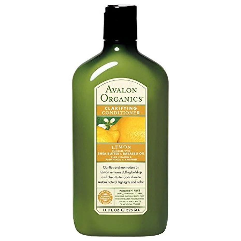 家主黒でも[Avalon ] コンディショナーを明確にアバロンの有機物 - レモン(325ミリリットル) - Avalon Organics Clarifying Conditioner - Lemon (325ml) [並行輸入品]