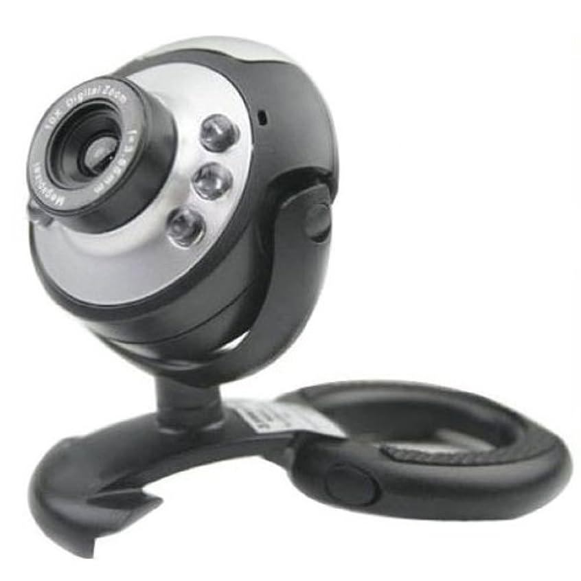 高速道路散歩湖PCコンピュータのラップトップのためのWEBCAM USB 6 LEDウェブカメラウェブカメラカメラマイク