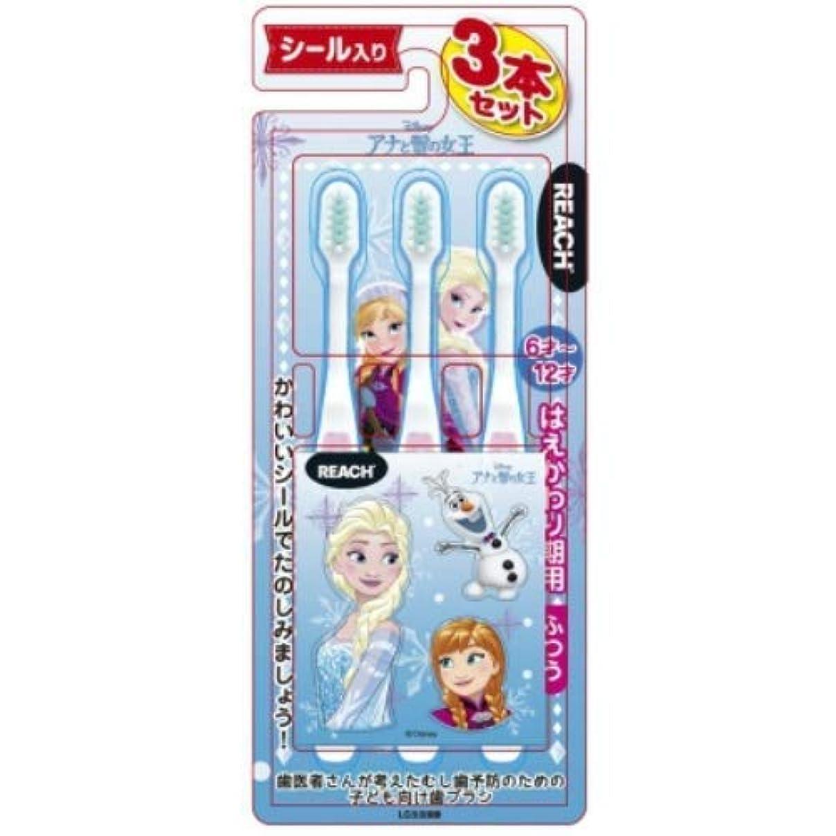 リーフレット宣伝ほめるリーチキッズ3本(シール入り) アナ雪 はえかわり期用 × 4個セット