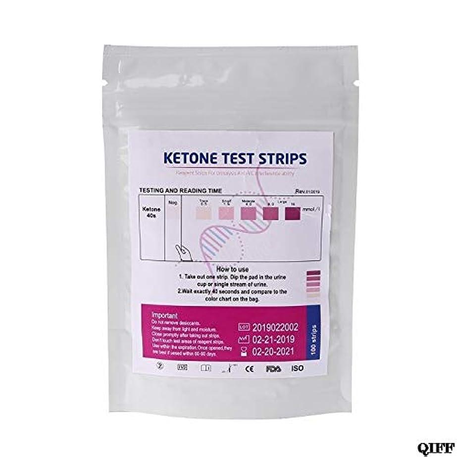 虐待葡萄バルコニー100 個 URS-1K テストストリップケトン試薬テスト尿抗-vc Urinalysis ホーム Ketosis テスト分析 APR28