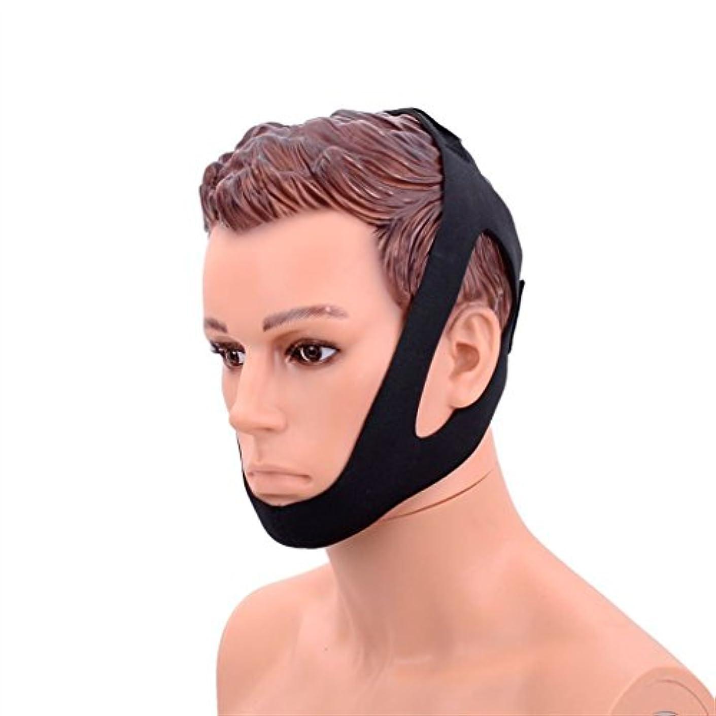 明確なアニメーションシンクQi いびき防止、人工物の停止 - 男性と女性のいびきの撲滅 - 障害物 - いびきストッパー - 顎ベルト - 脱臼 - Xia (色 : Black)