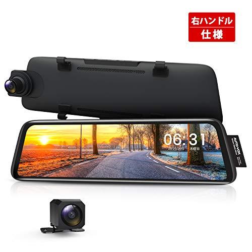 AUTO-VOX ドライブレコーダー 前後カメラ 前後1080P 右ハンドル仕様 ノイズ対策 デジタルインナーミラー 駐車監視 GPS タッチパネル 2分割画面 2重映像対策 光の反射対策 Sonyセンサー V5