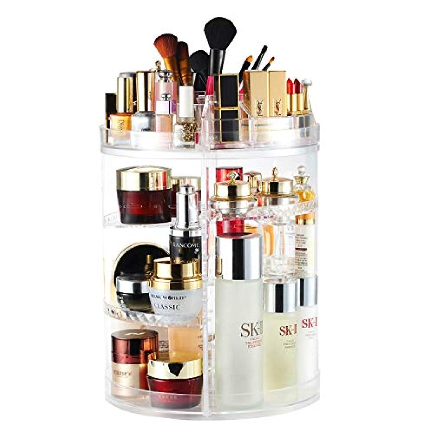 消化器分子未払い化粧品収納ボックス 大容量 AMEITECH 360度回転 コスメ収納ボックス 引き出し小物/化粧品入れ コスメ収納スタンド レディース メイクケース 透明
