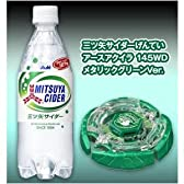 【三ツ矢サイダー限定】アースアクイラ145WD【メタリックグリーンVer. 】