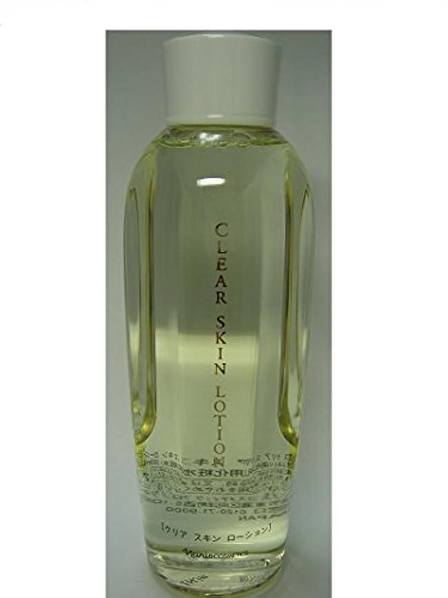 用心鎮痛剤付属品ナリス クリア スキン ローション(ふきとり用化粧水)250mL