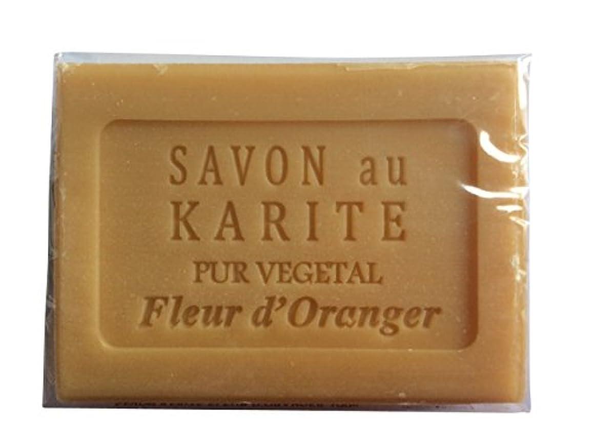 値するかすれた装備するPlantes&Parfums [プランツ&パルファム] シアバターソープ100g オレンジブロッサム