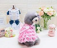 動物のためのチワワのチュチュドレスのための夏のスカートのための子犬ペット犬のドレスペットショップ用品:ブルー、S