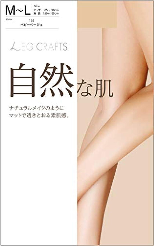 虐殺伝記用語集CZPKG11 自然 M-Lサイズ ベビーベージュ