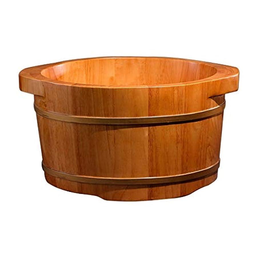 ピル緊張中に木製フットバスバレルフットスパバケツ洗足式バレルペディキュア足浴槽フットサウナアクセサリー、ペディキュア、デトックスマッサージフットウォッシュ睡眠(20CM高)を向上させます
