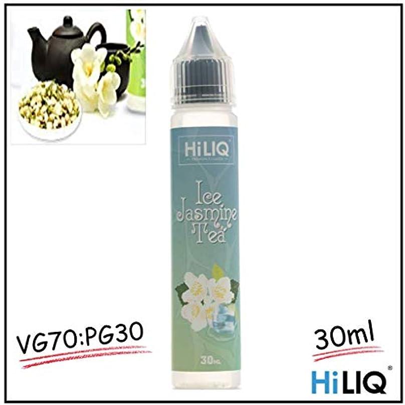 野心ポーター逸脱HiLIQ アイスジャスミンティー VG70%:PG30% 30ml リキッド ハイリク Ice Jasmine Tea 電子タバコ LIQ-213-Ice-Jasmine-Tea