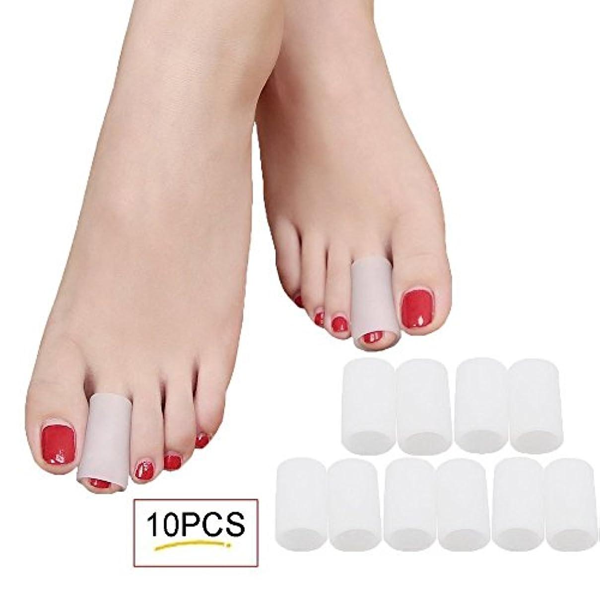 シソーラス指標インフラPovihome 足指保護キャップ, つま先プロテクター シリコン,予防魚の目、泡で、たこ,白い,5ペア 足 指 キャップ (10個入り)