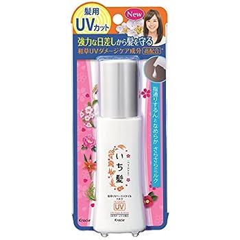 いち髪 和草UVベーススタイルミルク 80mL