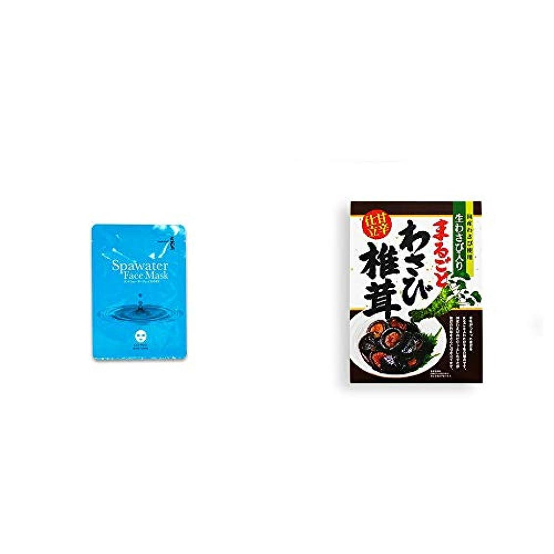 マリンフロンティア筋[2点セット] ひのき炭黒泉 スパウォーターフェイスマスク(18ml×3枚入)?まるごとわさび椎茸(200g)