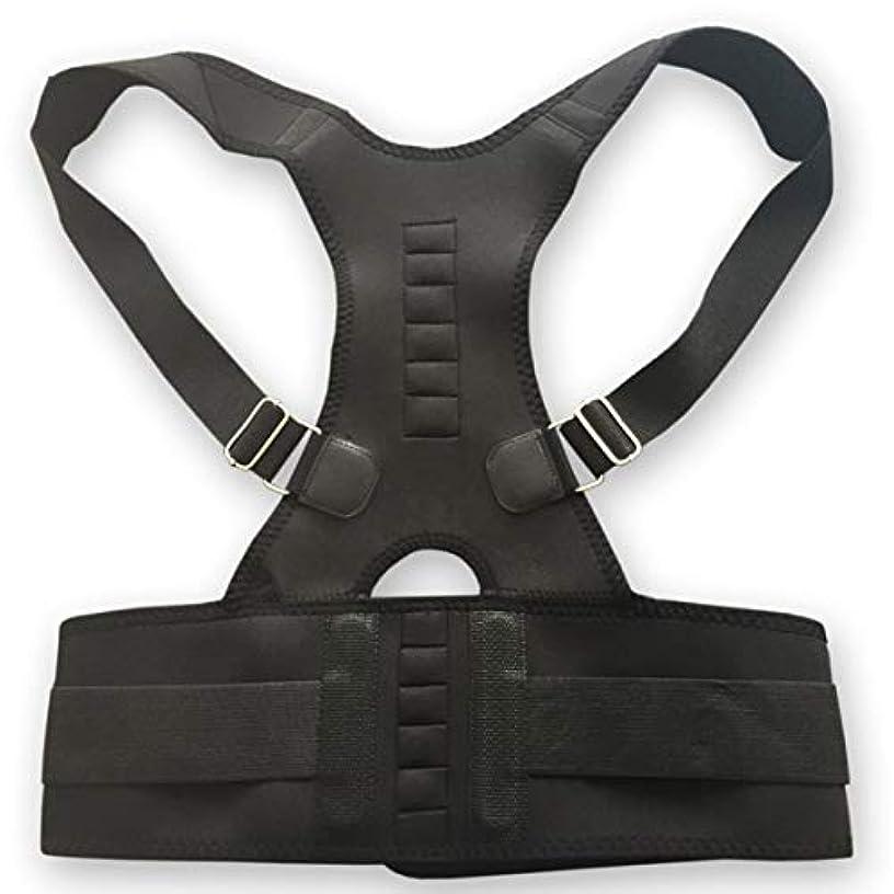 リベラルポーン蓄積するネオプレン磁気姿勢補正器バッドバック腰椎肩サポート腰痛ブレースバンドベルトユニセックス快適な服装 - ブラック2 XL