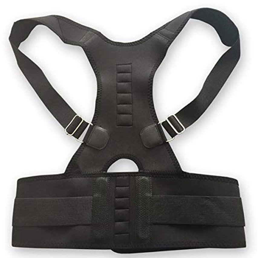 火山の許可するブラインドネオプレン磁気姿勢補正器バッドバック腰椎肩サポート腰痛ブレースバンドベルトユニセックス快適な服装 - ブラック2 XL