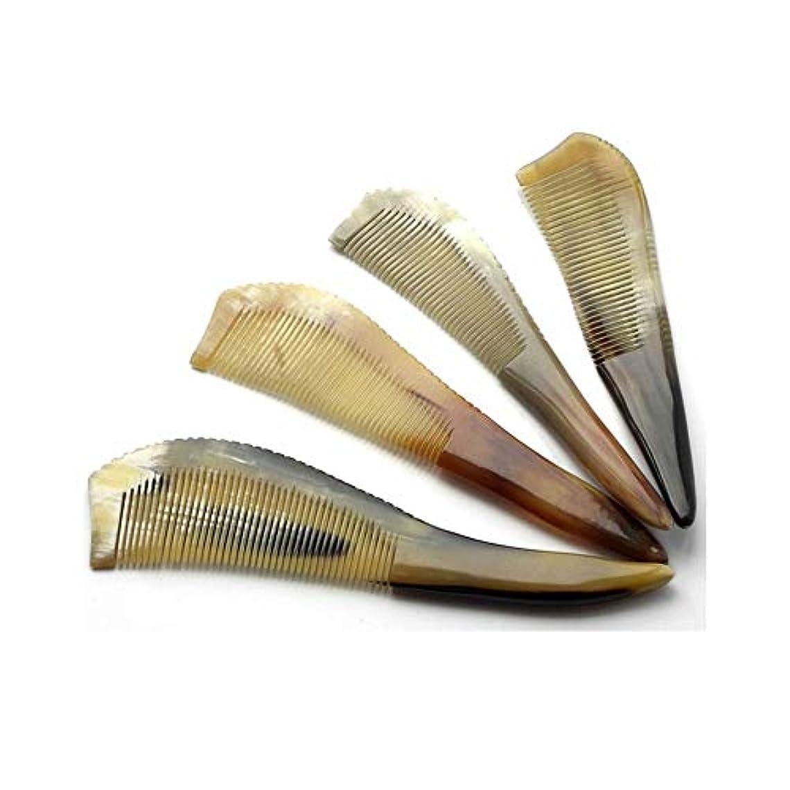 洗練不明瞭申し立てられたもつれ解除はありません静的ヘアコームファイン歯テールコームについてはFashianナチュラルバッファローホーンくし ヘアケア