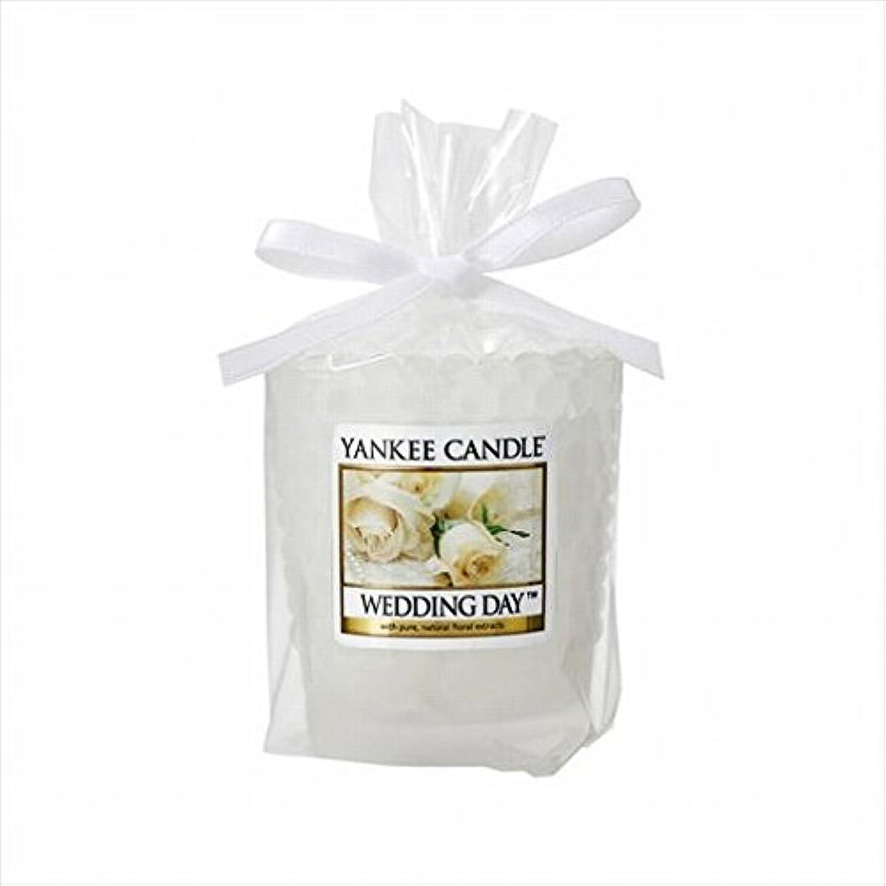 困惑眉有罪カメヤマキャンドル(kameyama candle) YANKEE CANDLE サンプラーギフト 「 ウェディングデイ 」 6個セット