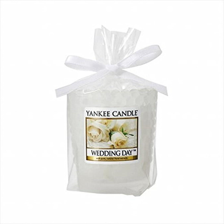 回答取り扱い血まみれカメヤマキャンドル(kameyama candle) YANKEE CANDLE サンプラーギフト 「 ウェディングデイ 」 6個セット