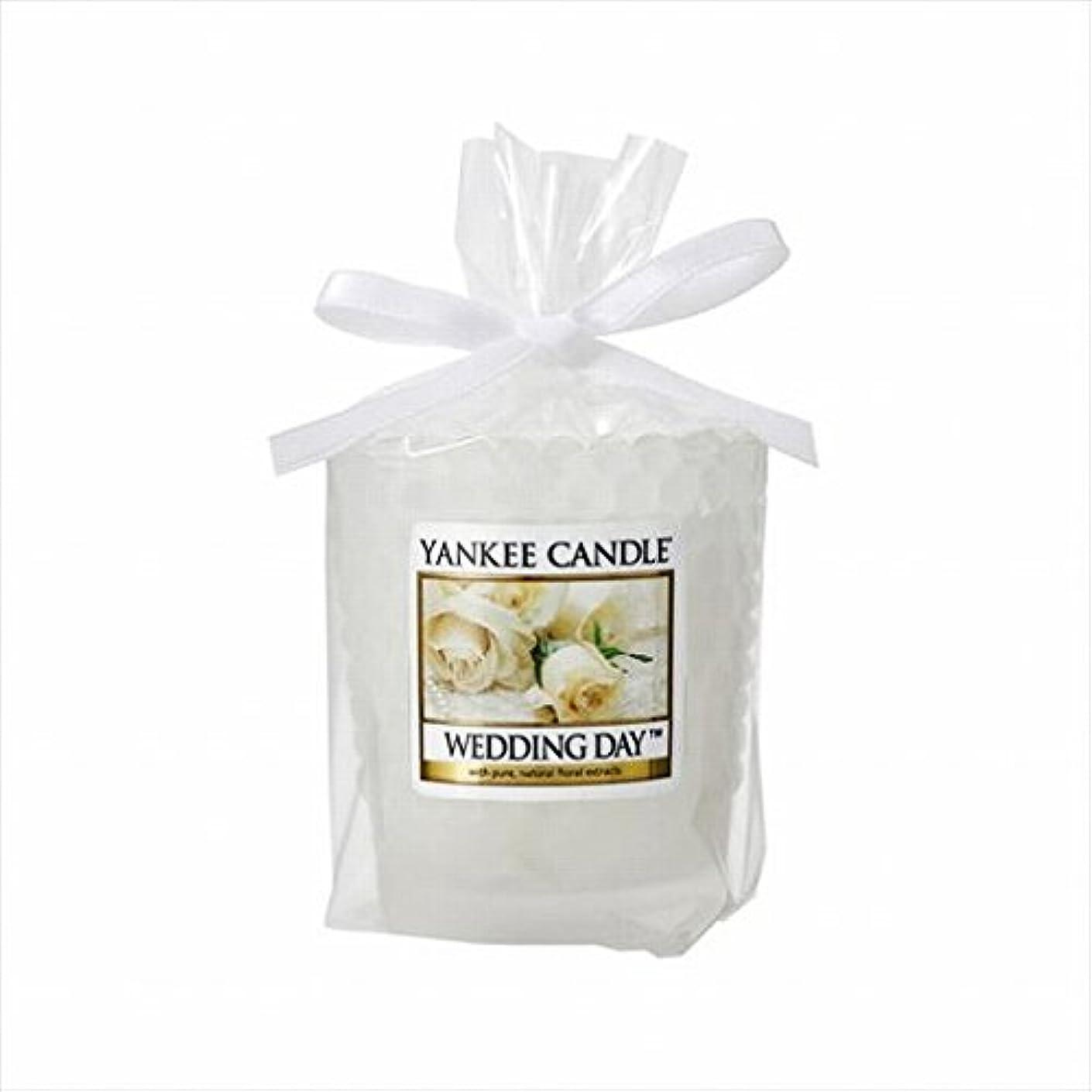 真実積極的に単位カメヤマキャンドル(kameyama candle) YANKEE CANDLE サンプラーギフト 「 ウェディングデイ 」 6個セット